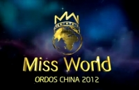 Miss World 2012 영…
