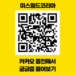 bb65e34ae3e132796c84b3759803325d_1624957972_81.jpg